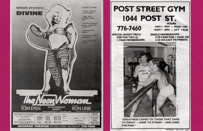 Divine's 'The Neon Woman' & the porn star-infused 'Good Health Club'