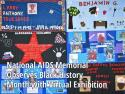 National AIDS Memorial Observes Black History Month with Virtual Exhibition